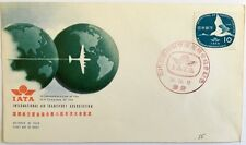 Japan FDC cover 1959 Intl Air Transport Assoc (IATA) Congress, cachet