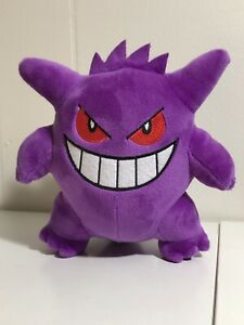 "Pokemon Center - Gengar Pokemon 6.5"" inch Plush"