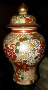 JAPANESE GENUINE KUTANI  MARKED JAR 8 inches tall