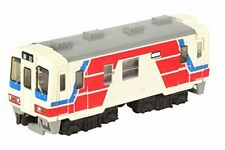 B Train Shorty Sanriku Railway Type 36 (Blue Paint/ Red Paint) (2-Car Set) NEW
