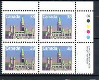 Canada MNH Plate Block #1165 38c Parliament Defin 1988 UR K190