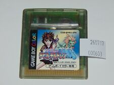Game Boy Color JAP: Shin Megami Tensei: Devil Children (cartucho/cartridge)