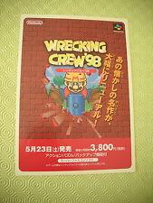 >> WRECKING CREW 98 SUPER FAMICOM SFC ORIGINAL JAPAN HANDBILL FLYER CHIRASHI! <<