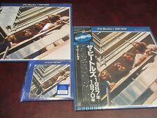BEATLES COLLECTORS RARE BLUE ALBUM JAPAN BLUE VINYL EAS-50023-24 + 2014 SET +CDS