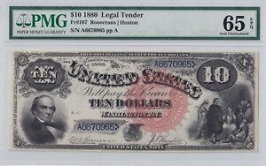 1880, Fr# 107 $10 1880 Legal Tender (United States Note) PMG 65 Gem Unc EPQ