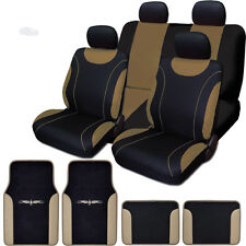 New Flat Cloth Black and Tan Car Seat Covers Floor Mats Full Set For Nissan