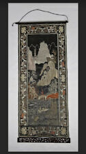 Antique Qing Dynasty Chinese Tapestry Embroidery Panel RARE with Wooden Hanger
