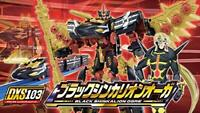 Plarail Shinkansen Deformed Robo SHINKALION DXS103 Black SHINKALION Ogre F/S