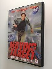 Moving Target - Bersaglio Mobile (Thriller 2000) Dvd film Paul Ziller