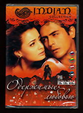 India Movie collection Possessed by Love 2005 DVD Language: Russian Lithuanian
