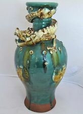 "13"" Antique Chinese or Japanese Pottery Drip Glazed Vase with High Relief Dragon"