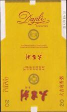 Emballage neuf vide de paquet de cigarettes DAJILI xiangyan C23