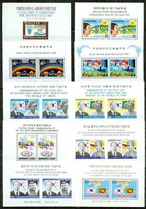 KOREA (SOUTH) – 1967-2006–  COLLECTION OF 29 S/S  – VF  **