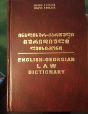 English-Georgian Law Dictionary,  (hardcover, 2005)