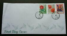 Kosovo Flora 2005 Flower Plant (stamp FDC) *see scan