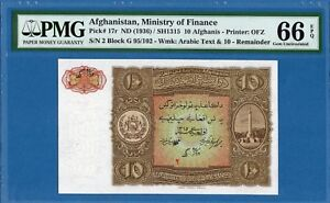 Afghanistan, 10 Afghanis, 1936, Gem UNC-PMG66EPQ, P17r