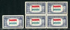 US # 912, 1943 5c Luxembourg - WWII Overrun Nation Flags, S/B4 Unused NH