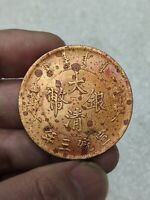 "chinese Qing Dy "" Xuan Tong "" three year dragon  bronze&gold Coins"