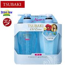 TSUBAKI☆Shiseido Japan-Oil Extra Cool Shampoo & Conditioner 450ml+450ml ,JAIP