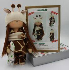 DIY Kit Make Your Own Interior Doll