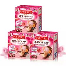 ( Pack of 3 ) Kao MegRhythm Rose Gentle Steam Eye Mask ~ 12 Sheets