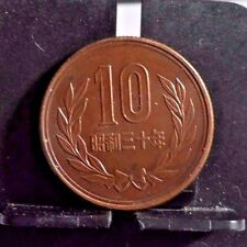 CIRCULATED 10 YEN JAPANESE COIN (102716)5