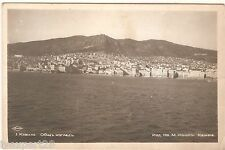 Bulgaria 1940's Greece Kavala Καβάλα Cavala Cavalla Photo Postcard #1