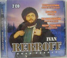 IVAN REBROFF - 2 CDs - CD - BRAND NEW