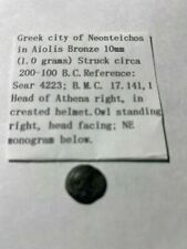Ancient Greek coins / $9.99 starting price