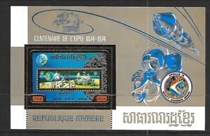 CAMBODIA Sc 358 NH SOUVENIR SHEET of 1974 - UPU - GOLD FOIL