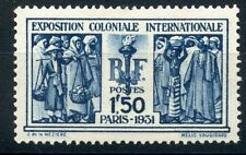 STAMP / TIMBRE FRANCE EXPOSITION PARIS  NEUF N° 274 COTE 50 €