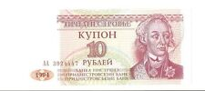 Transnistrien Pridnestrowien Banknote 10 Rubel 1994