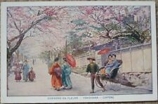 1905 Postcard: Geisha Girls, Cerisiers- Yokohama, Japan