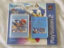 Sonic The Hedgehog Heroes Playstation 2 Memory Card (Japanese) RARE New & Sealed