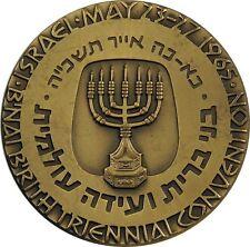 Large Vintage Jewish Israel Medal 1965 Bnai Brith Presentation - Menorah