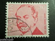 SUISSE SCHWEIZ 1971, timbre 888, JULES GONIN, CELEBRITE, CELEBRITY, oblitéré