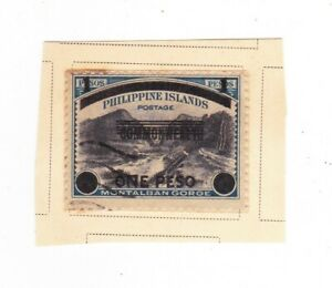 PHILIPPINE JAPANESE OCCUPATION STAMP
