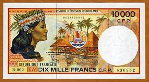 French Pacific Territories 10000 (10,000) Francs ND (1985) P-4g, UNC