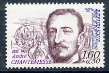 STAMP / TIMBRE FRANCE NEUF N° 2229 ** ANDRE CHANTEMESSE