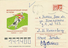 RUSSIA - USED RUSSIAN PRE PAID RUGBY ENVELOPE DATED 1977 WITH ILLUSTRATION