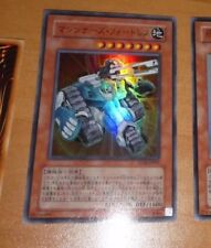 YU-GI-OH JAPANESE ULTRA RARE CARD HOLO CARTE Machina Fortress SD18-JP001 JAPAN *