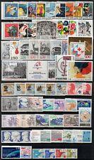 FRANCE / 1988 ANNEE COMPLETE # 2501 A 2559 ** / VENDUE SOUS LE PRIX DE LA POSTE