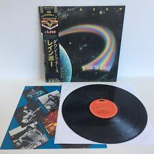 Rainbow - Down to Earth | JAPAN PRESSUNG / PRESS | With OBI + INSERT | Near Mint
