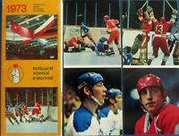 HOCKEY MIRACLE ON ICE 1973 Russian Olympic team  LOT 16pc VTG postcard Old USSR