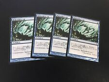 4x Vapor Snag JAPANESE NPH MTG Magic Flat Rate Ship