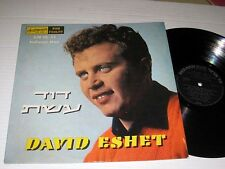 DAVID ESHET Volume 1 HED-ARZI Israeli Pressing VG++/NM-