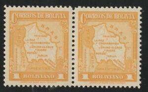 Bolivia 1935 #231 Map of Bolivia -MNH (Se-tenant Pair)