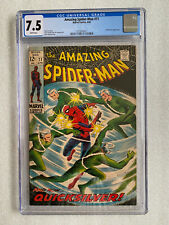 Amazing Spider-Man #71 CGC 7.5 White Pages! 1969 Quicksilver appearance