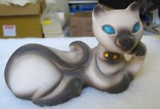 Roselane Sparkler Large Siamese Cat Blue Rhinestone Eyes 1950's