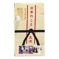 HAMAMONYO Tenugui Bon®  'About Japanese Budo' (Japanese Cotton Hand Towel Book)